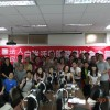 2013年第三屆第一次會員大會